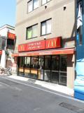 マクドナルド 戸越銀座店