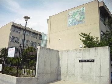 摂津市立第一中学校の画像1