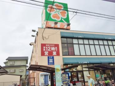 ライフ正雀店の画像1