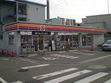 サークルK摂津正雀駅前店の画像1