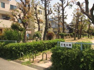 正雀公園の画像1