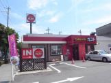 ガスト 神戸北別府店