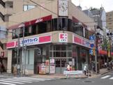 ココカラファイン神楽坂上店