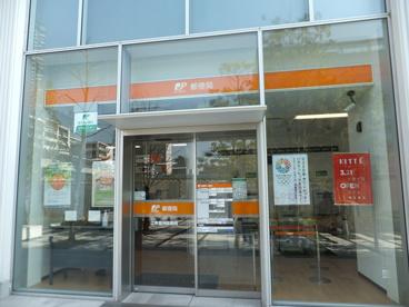 江東豊洲郵便局の画像3