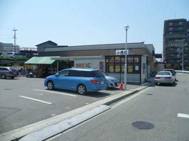 小西屋江井ヶ島店の画像1
