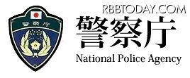大崎警察署の画像1
