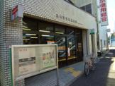 品川平塚橋郵便局