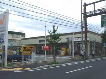 グルメシティ尼崎大庄店の画像1