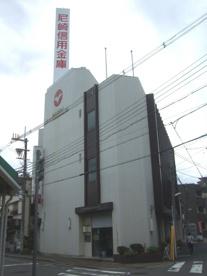 尼崎信用金庫武庫川支店の画像1