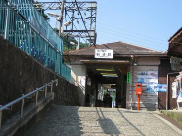 神戸電鉄「箕谷」駅の画像1