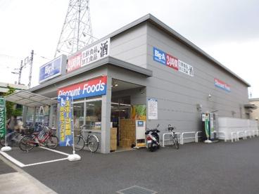 ビッグ・エー 足立東綾瀬店の画像4