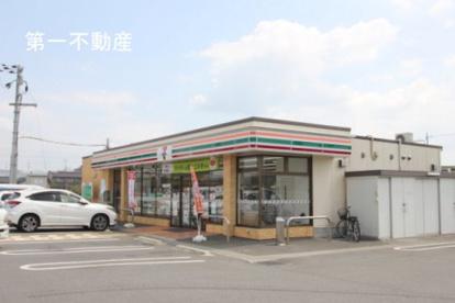 セブンイレブン社松尾店の画像1