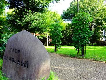 高井戸藤ヶ丘公園の画像1