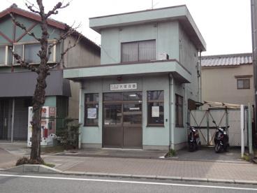 山科警察署大塚交番の画像1