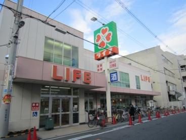 ライフ 新深江店の画像1