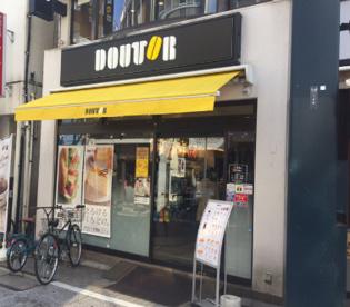 ドトールコーヒーショップ戸越銀座店の画像1