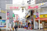 成増スキップ村商店街