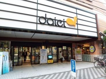 ダイエー 成増店の画像1
