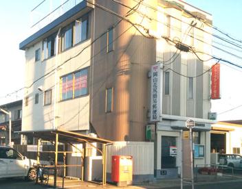 花尻簡易郵便局の画像1