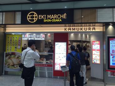エキマルシェ新大阪の画像2
