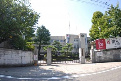 大阪府立寝屋川高校の画像1