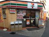 セブン−イレブン寝屋川香里南之町店