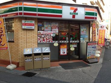 セブン−イレブン寝屋川香里南之町店の画像1