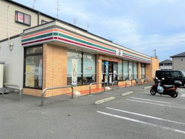 セブン-イレブン寝屋川中神田町店の画像1