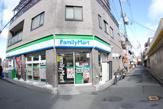 ファミリーマート 寝屋川香里南之町店