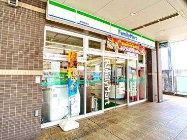 ファミリーマート・香里園駅前店の画像1