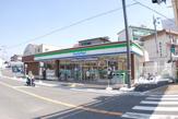 ファミリーマート寝屋川池田本町店