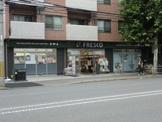 フレスコ西院店