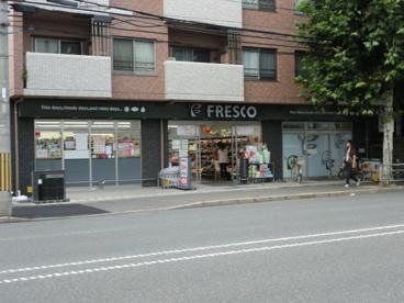 フレスコ西院店の画像1