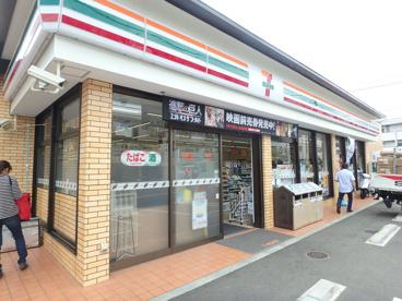 セブンイレブン・川崎東有馬店の画像1