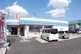ローソン寝屋川川勝町店