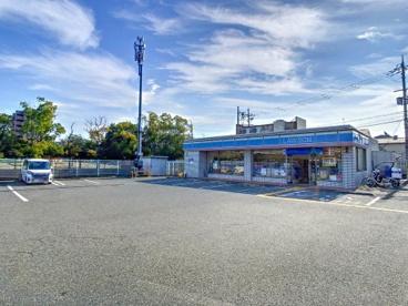 ローソン寝屋川太間東町店の画像1