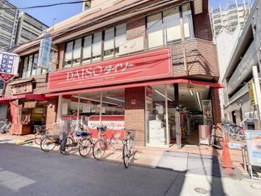 100円ショップダイソー香里中央店の画像1