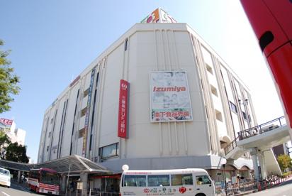 イズミヤ寝屋川店の画像1