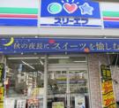 スリーエフ港南上永谷店