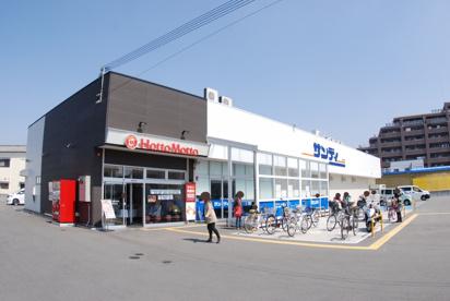 サンディ寝屋川池田本町店の画像1