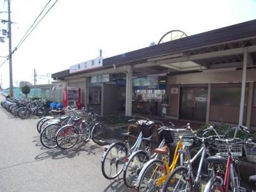 藤江駅の画像1