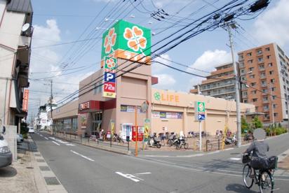 ライフ寝屋川黒原店の画像1