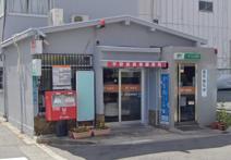 平野加美東郵便局