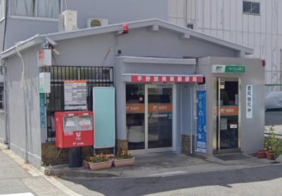 平野加美東郵便局の画像1