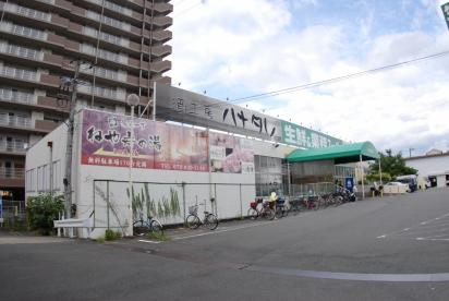 業務スーパーガリバー香里園店の画像1