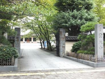 浄土宗 霊厳寺の画像1