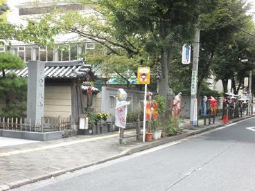 浄土宗 霊厳寺の画像2