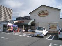 サンフレッシュ 加茂店