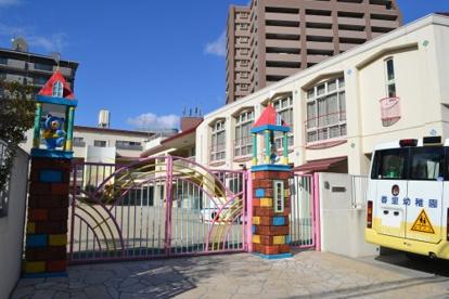 香里幼稚園の画像1