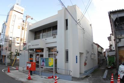 寝屋川寿郵便局の画像1